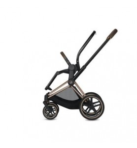 Chasis Priam RoseGold Cybex